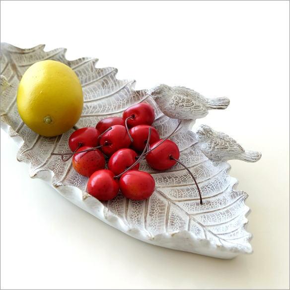 トレー トレイ おしゃれ 葉っぱ アンティーク ホワイト 白 鳥 雑貨 アクセサリートレイ インテリアトレイ 小物置き 皿 ディスプレイ バード&リーフトレイ