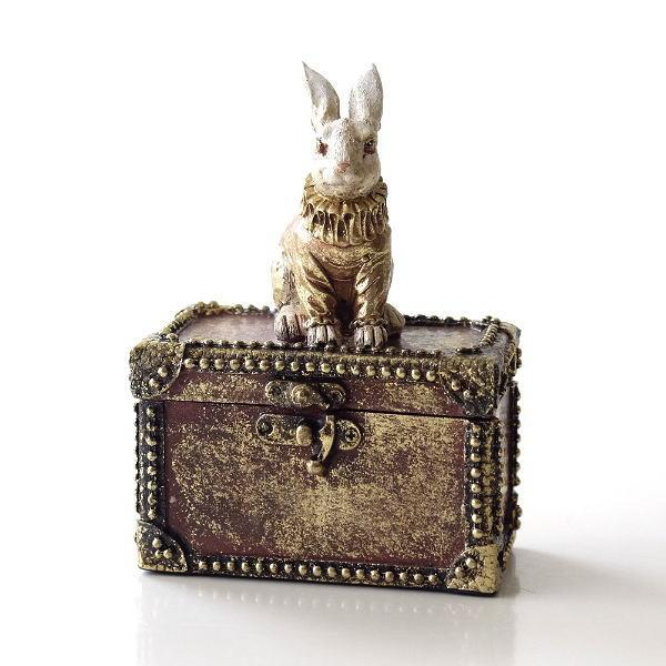 小物入れ ボックス ケース うさぎ 雑貨 かわいい おしゃれ レトロ アンティーク アクセサリー入れ 収納 バロックラビットボックス [hal8139]