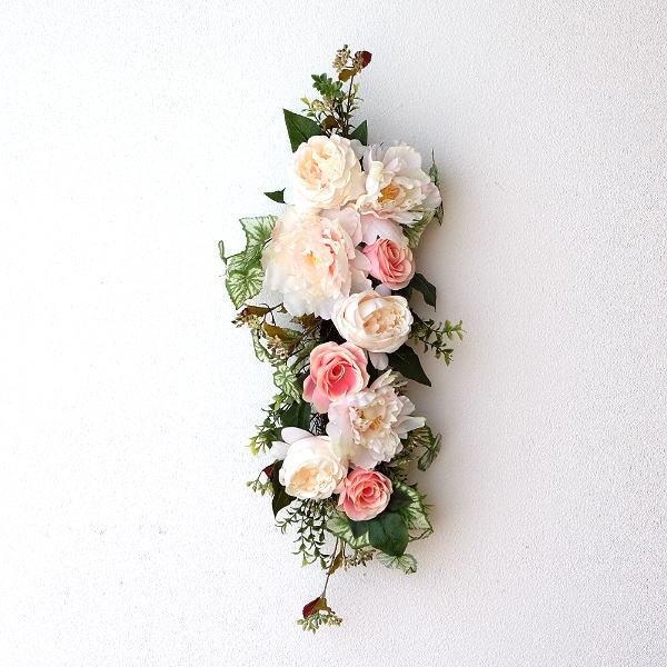 フェイクグリーン 壁掛け おしゃれ 造花 ダリア バラ ローズ シャクヤク スワッグ インテリア 人工観葉植物 壁掛フェイクフラワースワッグ ミックスフラワーB [hal8958]