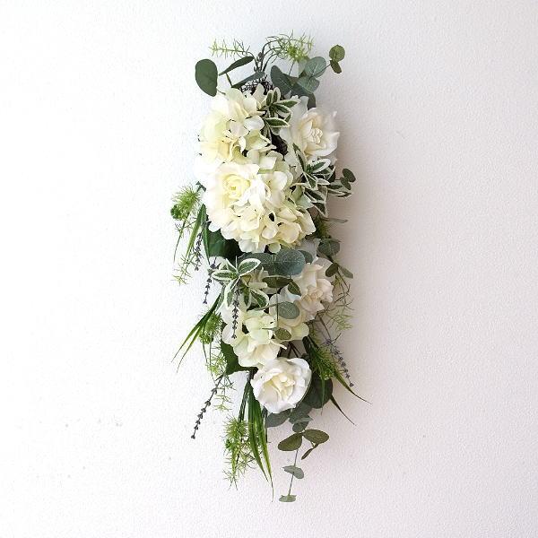 フェイクグリーン 壁掛け おしゃれ 造花 あじさい バラ ラベンダー スワッグ インテリア 人工観葉植物 壁掛フェイクフラワースワッグ ミックスフラワーA [hal9160]
