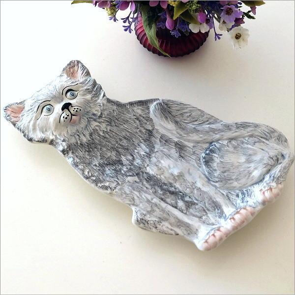 お皿 プレート イタリア製 陶器 ネコ 猫 雑貨 かわいい おしゃれ 手作り ハンドペイント トレー トレイ 陶器のキャットプレート [hal9197]