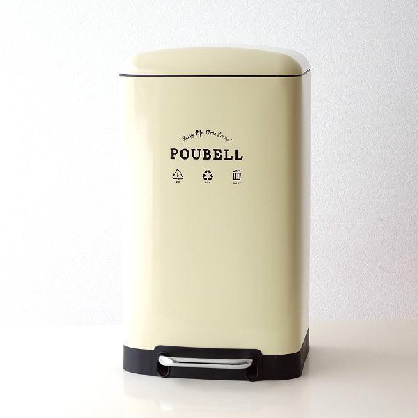 ペダルビン 30L ゴミ箱 ペダル式 ふた付き スリム 薄型 おしゃれ かわいい スクエアペダルビンL IV 【送料無料】 [hbr1206]
