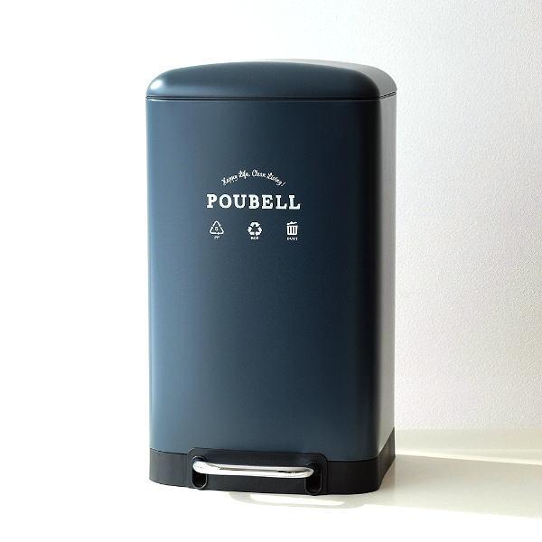 ペダルビン 30L ゴミ箱 ペダル式 ふた付き スリム 薄型 おしゃれ かわいい スクエアペダルビンL NV 【送料無料】 [hbr2349]