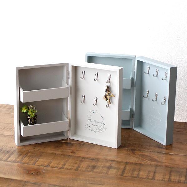 キーボックス おしゃれ かわいい 置き型 木製 玄関 小物収納 鍵掛け キーフック 鍵収納 ブック型キーボックス 2カラー [hbr3752]