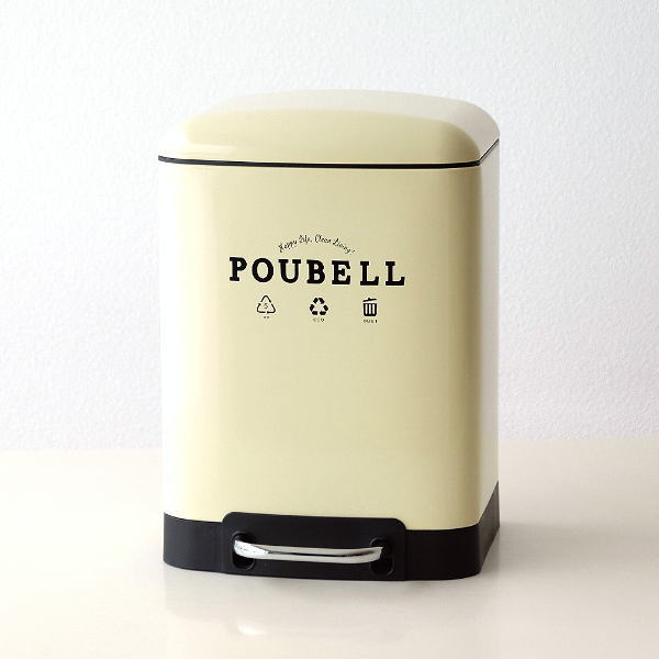 ペダルビン 6L ゴミ箱 ペダル式 ふた付き 小さい コンパクト おしゃれ かわいい スクエアペダルビンS IV [hbr3991]