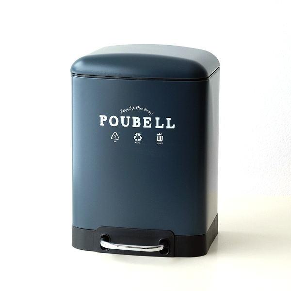 ペダルビン 6L ゴミ箱 ペダル式 ふた付き 小さい コンパクト おしゃれ かわいい スクエアペダルビンS NV [hbr4878]