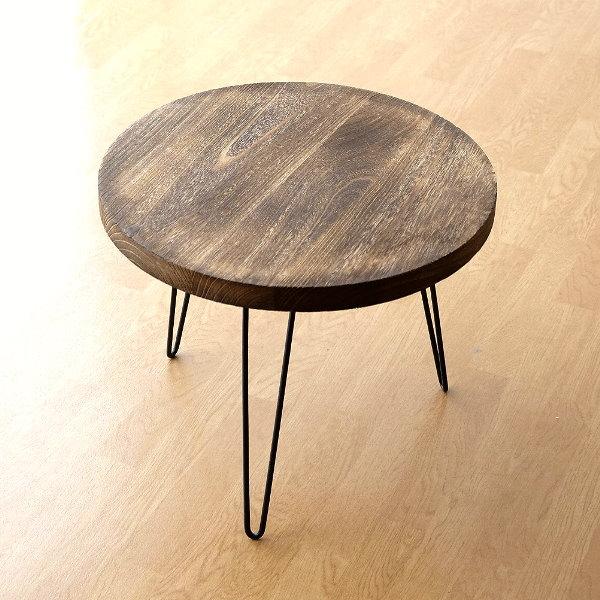 ちゃぶ台 丸テーブル ローテーブル 木製 アイアン 天然木 幅50cm 丸型 円形 座卓 円卓 コンパクト ブラウン ウッドラウンドテーブル [hbr5880]