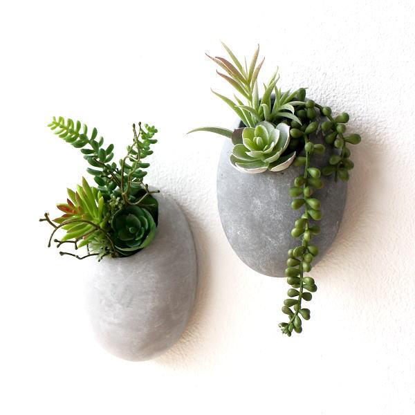 フェイクグリーン 壁掛け おしゃれ 多肉植物 ハンギング イミテーショングリーン 壁 ウォール ディスプレイ カクタスウォールポット S 2タイプ [hbr7740]