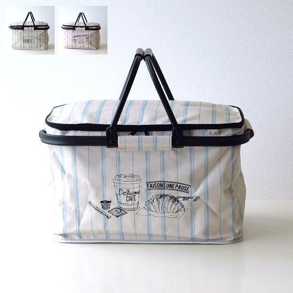 クーラーバッグ クーラーボックス おしゃれ 折りたたみ かわいい 軽量 お弁当 保冷バッグ クーラーバスケット デジュネ3カラー [hbr9209]
