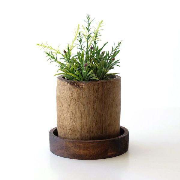 植木鉢 鉢 3号 受け皿付き 木製 ウッド おしゃれ レトロ アンティーク ヴィンテージ一ウッドポット [hda0794]