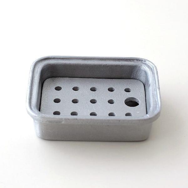 ソープディッシュ おしゃれ アルミ 白 ホワイト 石鹸トレー 石鹸置き 石けん皿 ソープディッシュ [hda8894]