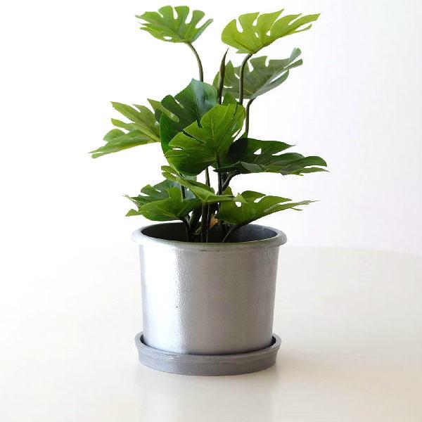 植木鉢 鉢 4号 受け皿付き アルミ  おしゃれ アルミのソリッドポットシリンダー [hda8962]