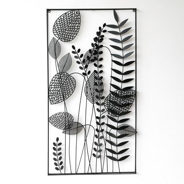 アイアンの壁飾り シルエットフラワーC 【送料無料】 [hgk2014]