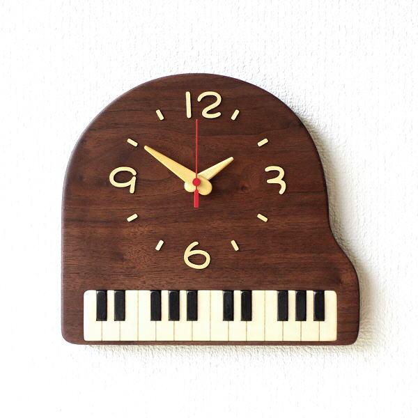 壁掛け時計 壁掛時計 掛け時計 掛時計 ピアノ 天然木 おしゃれ 木製 無垢材 木 ウッド ウッドピアノ型掛け時計 【送料無料】 [hkp2529]