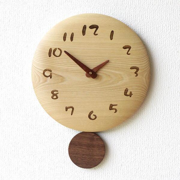 壁掛け時計 壁掛時計 掛け時計 掛時計 おしゃれ 振り子 天然木 木製 ウッド 無垢材 木の振り子時計 サークルNA 【送料無料】 [hkp3554]