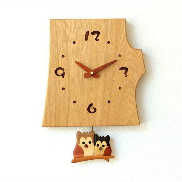 振り子時計 壁掛け おしゃれ 木製 日本製 手作り 天然木 無垢材 ふくろう かわいい 木の振り子時計 フクロウNA【送料無料】