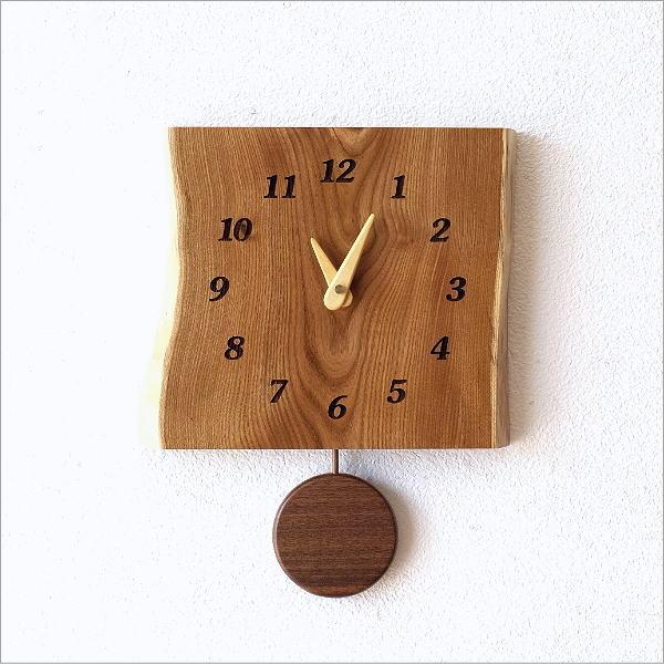 木の振り子時計 エンジュ 【送料無料】