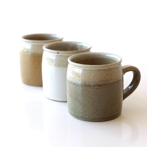 マグカップ 陶器 おしゃれ かわいい 和モダン コーヒーカップ 日本製 焼き物 ミョルクマグ 3カラー [ibk6945]