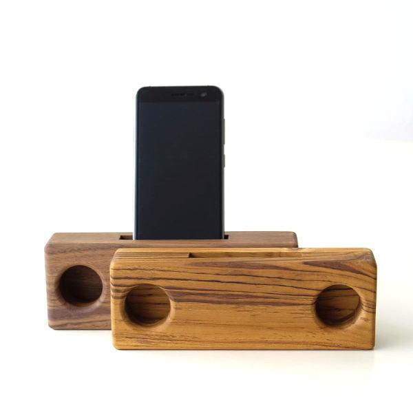 スマホスピーカー 木製 置くだけ スマホスタンド 卓上 おしゃれ Woodスマホスピーカー ダブル2タイプ [ify4437]