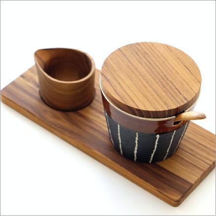 シュガーポット クリーマー セット 木製 チーク 陶器 シンプル おしゃれ かわいい 和風 ナチュラル 北欧 モダン デザイン シュガーポット5点セット B