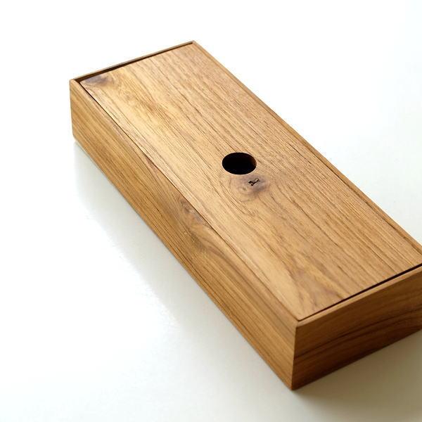 カトラリーケース 蓋付き 木製 天然木 チーク 食卓 卓上 カフェ フタつき チークウッドカトラリーケース [ify6695]