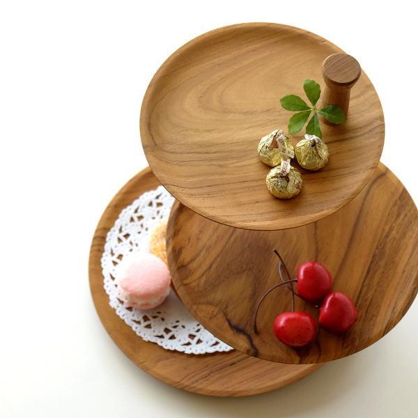 チークスライド三段トレー [ify7505]