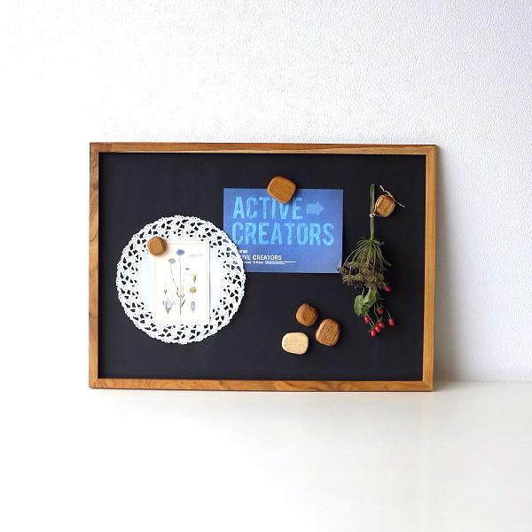 マグネットボード A2 木製 おしゃれ 立て掛け 掲示板 ウッド 木枠 案内板 伝言板 チークマグネットボードA2 マグネット付き [ify7602]
