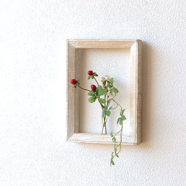 一輪挿し 壁掛け ガラス 花瓶 試験管 壁飾り 木枠 ウッドフレーム ウォールデコ フラワーベースフレーム 2L [ify9581]