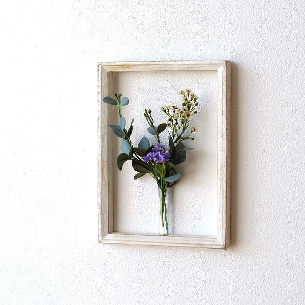 一輪挿し 壁掛け ガラス 花瓶 試験管 壁飾り 木枠 ウッドフレーム ウォールデコ フラワーベースフレーム A4 [ify9787]
