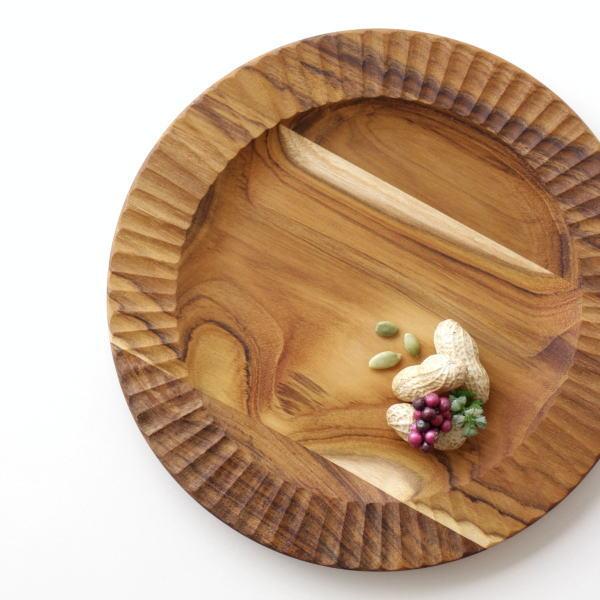 プレート 皿 チーク 木製 おしゃれ 食器 ナチュラル 天然木 サークル 取り皿  お皿 デザートプレート リムサークルプレート22 [ify9924]