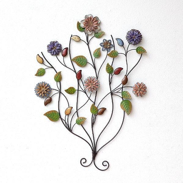 壁飾り アイアン 陶器 壁掛け インテリア 花 アートパネル ウォールデコレーション おしゃれ かわいい ウォールパネル アイアンの壁飾り カラフルフラワー [itn0502]