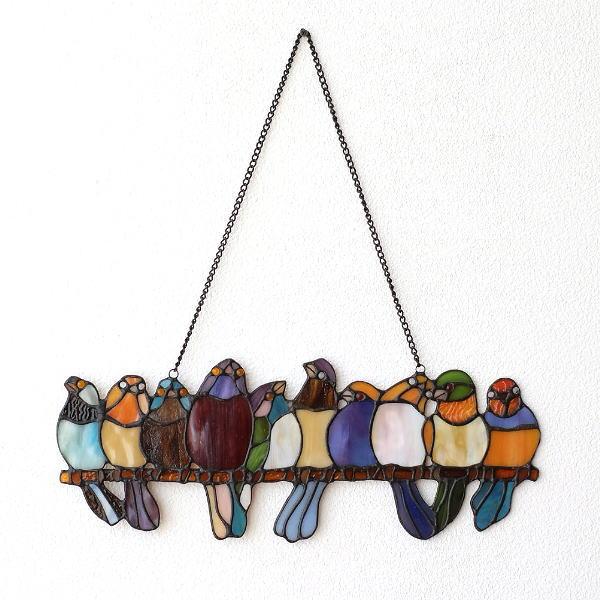 ステンドグラス 壁掛け インテリア 壁飾り 鳥 雑貨 かわいい オーナメント ウォールデコ ステンドグラスバードの壁飾り ラインバード 【送料無料】 [itn9785]