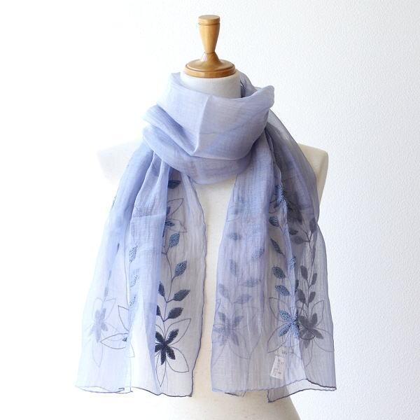 コットンシルク刺繍ショール [kan0463]