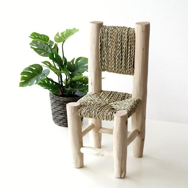 チェア 木製 小さい コンパクト 子供 椅子 背もたれ おしゃれ 四角 花台 鉢置き 低い ローチェア 玄関 ナチュラルミニチェアー S [kan0635]