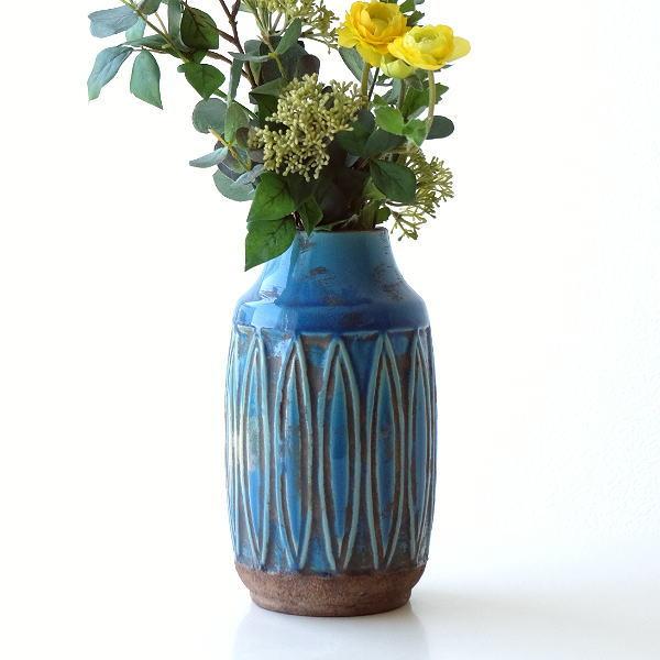 花瓶 おしゃれ 陶器 アンティーク レトロ 花器 フラワーベース セラミックベース ブルー [kan0793]