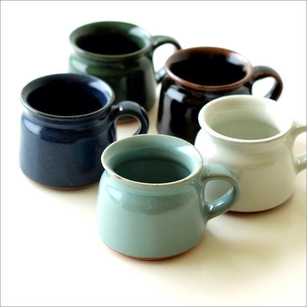 陶器のデミタスカップ 5カラー [kan1569]