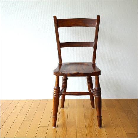 一人掛け椅子 アンティーク風 おしゃれ デスクチェア 木製 天然木 無垢材 シーシャムウッドチェアー 【送料無料】 [kan1581]