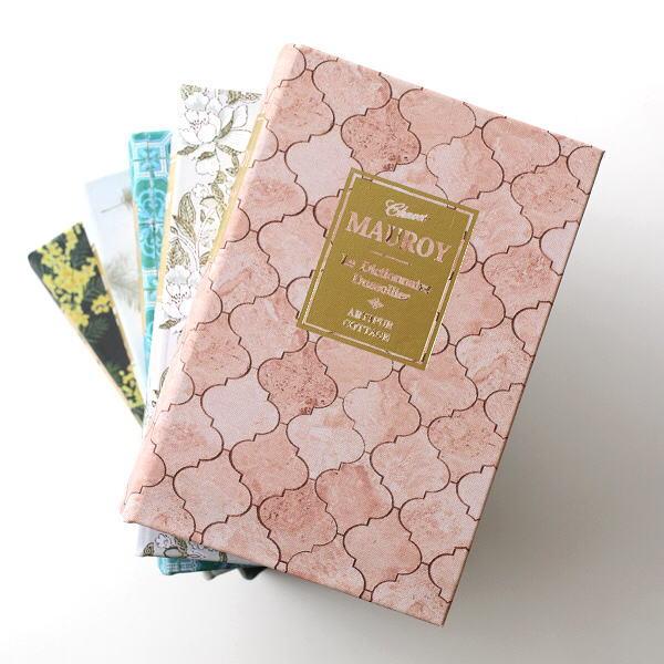 小物入れ 本型 洋書 おしゃれ かわいい ブックボックス 収納ボックス ブック型 ブックBOX GDラベル 5タイプ [kan1985]