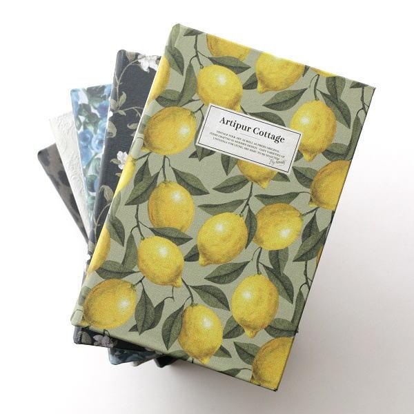 小物入れ 本型 洋書 おしゃれ ブックボックス 収納ボックス ブック型 レトロ ブックBOX WHラベル 5タイプ [kan2009]