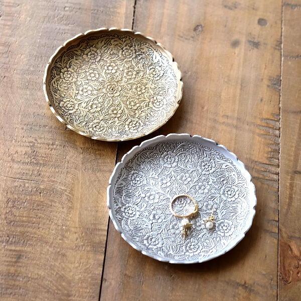 プレート トレー 真鍮 トレイ おしゃれ 花びら 小物 皿 小物置き ブラス 金属製 ゴールド シルバー ブラスラウンドプレート 2カラー [kan2314]