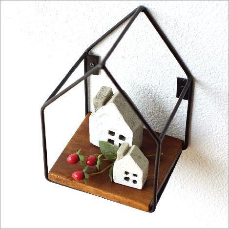 ハウスウォールラック シンプルS [kan4077]