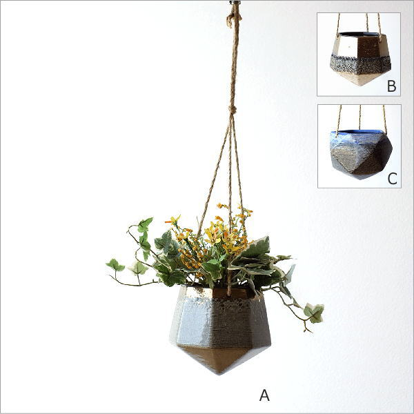 陶器の鉢カバー ハンギング3カラー [kan4448]