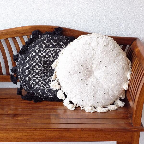 フロアクッション 丸 クッション おしゃれ 刺繍 タッセル付き かわいい 可愛い 円形 丸形 座布団 刺繍フロアークッションB  2タイプ [kan4837]
