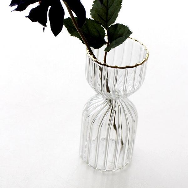 花瓶 花びん おしゃれ ガラス 一輪挿し フラワーベース 花器 バルブツイストベース [kan4971]