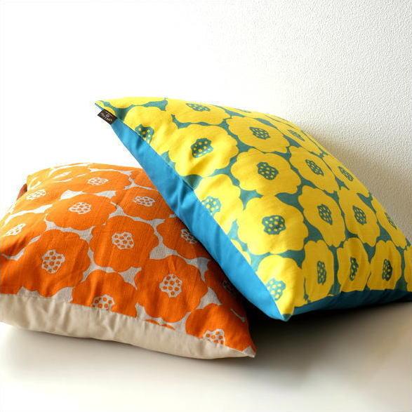 クッションカバー 45×45 おしゃれ 花柄 デザイン 日本製 綿 イエロー オレンジ ポピークッションカバー 2タイプ [kan5113]
