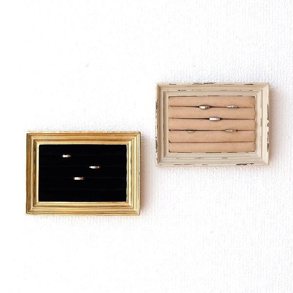 リングトレー リングホルダー 指輪 収納 壁掛け アンティーク おしゃれ フレーム型リングトレー [kan5155]
