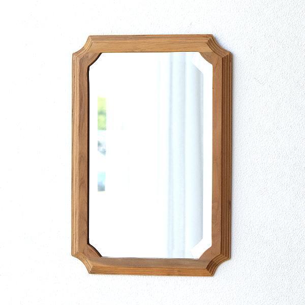 鏡 壁掛けミラー ウォールミラー おしゃれ 木製 チーク 天然木 木枠 シンプル 玄関 トイレ 洗面 ナチュラルウッドのミラーフレーム L [kan5298]