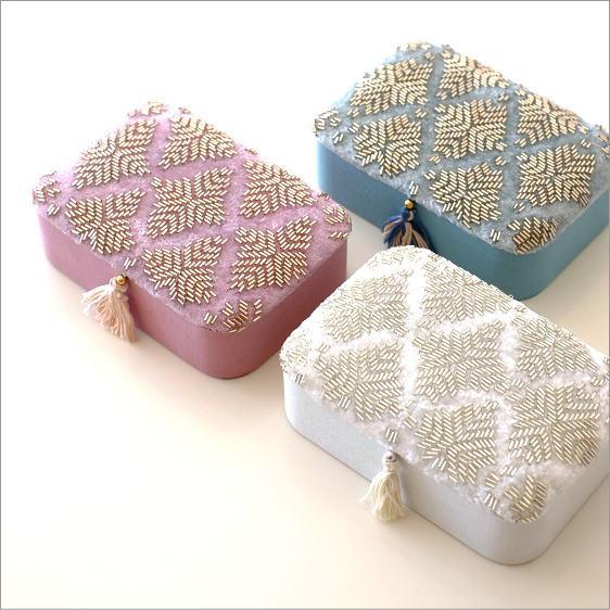 アクセサリーケース アクセサリー 収納 アクセサリーボックス 小物入れ ふた付き かわいい おしゃれ 小物収納 布 ビーズ刺繍レクタングルボックス 3カラー