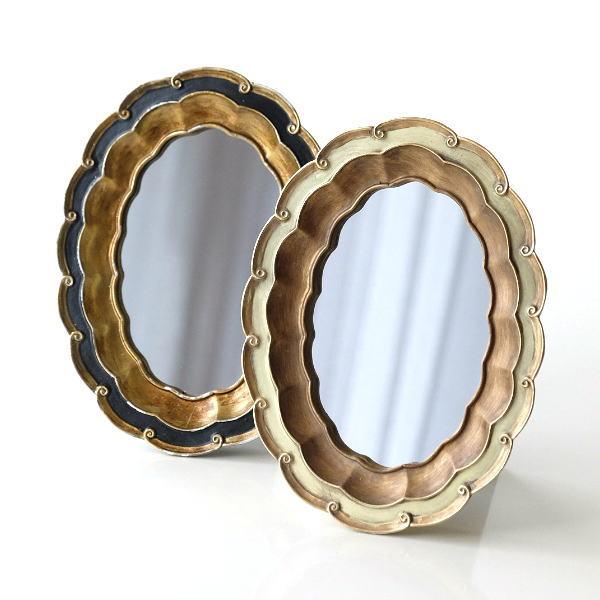 鏡 壁掛けミラー おしゃれ クラシック アンティーク エレガント 楕円形 卓上 ウォールミラー 波型オーバルのレトロミラー2カラー [kan5497]