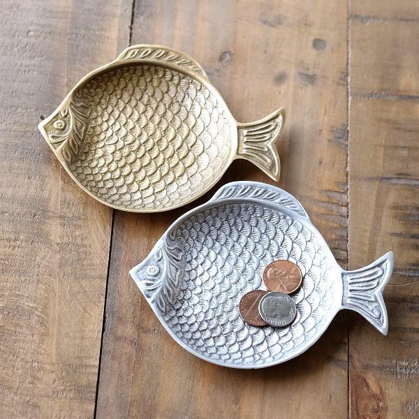 プレート トレー 真鍮 トレイ おしゃれ 魚 小物 皿 小物置き ブラス 金属製 ゴールド シルバー 型押し模様 ブラス魚プレート 2カラー [kan5573]